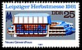 Stamps of Germany (DDR) 1981, MiNr 2635.jpg