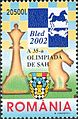 Stamps of Romania, 2002-65.jpg
