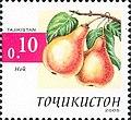 Stamps of Tajikistan, 004-05.jpg