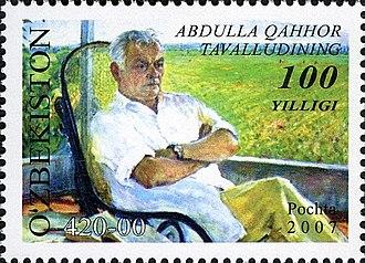 Abdulla Qahhor - A commemorative Uzbek stamp made in honor of Abdulla Qahhor's 100th birthday