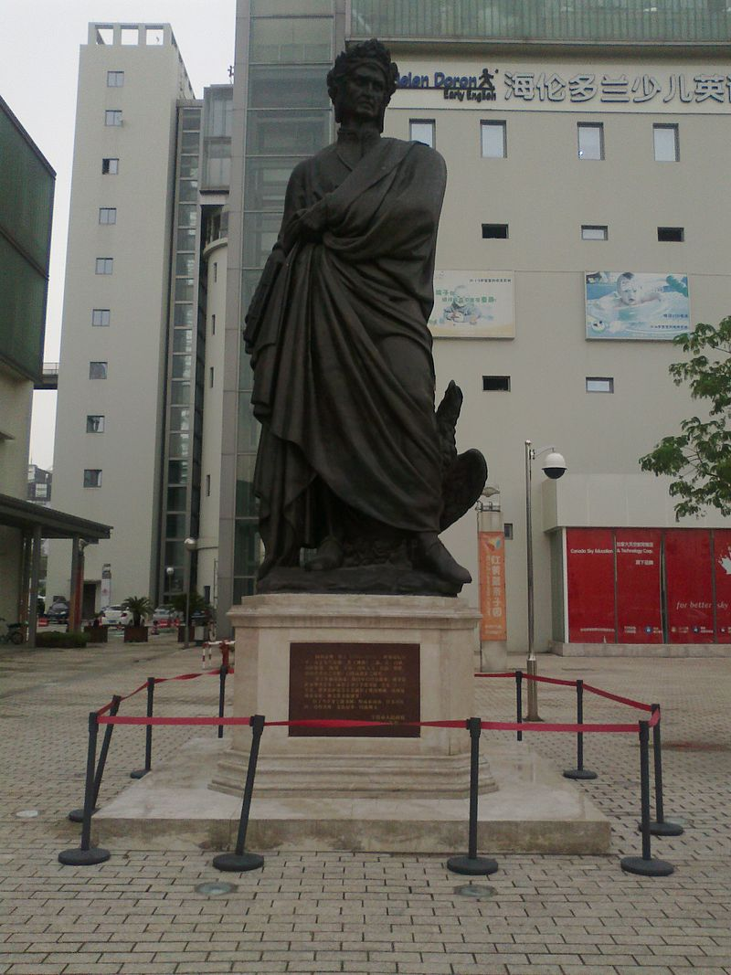 Statue of Dante in Ningbo Book City 1.jpg