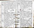Subačiaus RKB 1832-1838 krikšto metrikų knyga 065.jpg