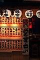 Susukino festival. (3800962896).jpg