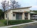 Suwanosejima Remote Area Clinic.jpg