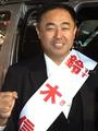 Suzuki Nobuyuki at shinkoiwa station.png