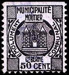 Switzerland Moutier 1915 revenue 1 50c - 4.jpg
