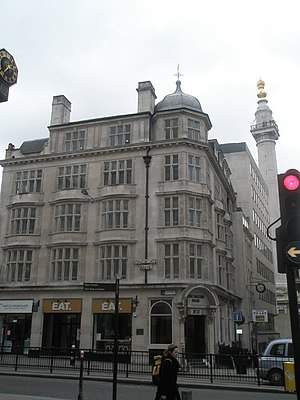 Syndicate Bank - Syndicate Bank on Eastcheap in central London, UK