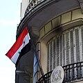 Syrian embassy in Madrid.jpg