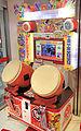 Taiko no tatsujin arcade machine.jpg