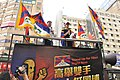 Taiwan DSC 1576.jpg