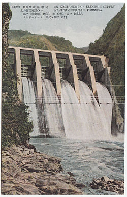 Taiwan formosa vintage history other places dams taipics024.jpg