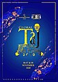 Taj international film Festival.jpg