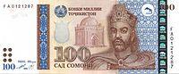 TajikistanP19-100Somoni-1999(2000)-donatedeh f.jpg