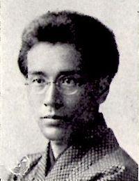 谷川徹三 - Wikipedia