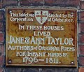 Taylor Jane Ann plaque.JPG
