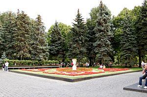 Taynitsky Garden - Image: Taynitsky Garden 1