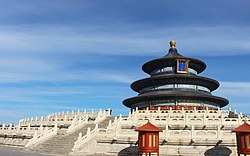 Temple of Heaven by 黄坚基.jpg