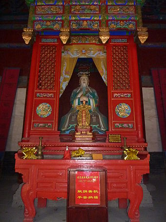 An image of Mencius in the sanctuary of the Mencius Temple, Zoucheng