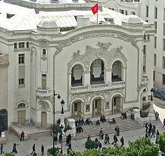 Municipal Theatre Of Tunis