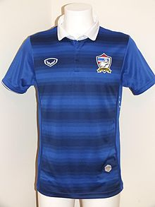 Official Thailand 2014 away shirt made by Grand Sport. Part of the Football  Shirt World collection. bd0f69b09
