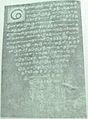 Thambiran Vanakkam 1577 2.JPG