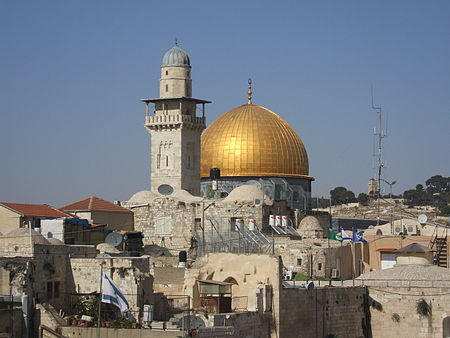 The Dome of the Rock, Jerusalem.jpg