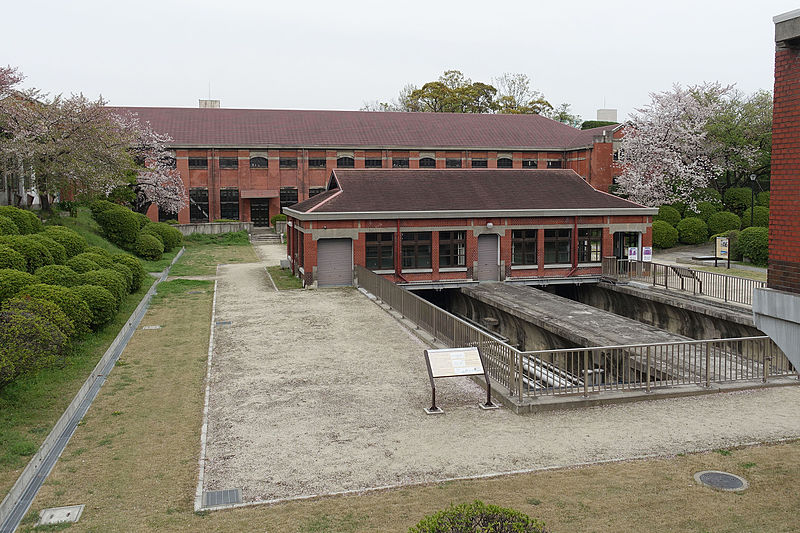 File:The Old Mikawashima Sanitary Sewage Disposal Plant (3).JPG