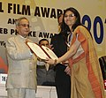The President, Shri Pranab Mukherjee presenting the Certificate for Special Mention to Ms. Kavita Bahl, at the 61st National Film Awards function, in New Delhi on May 03, 2014.jpg
