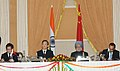 The Secretary, Ministry of Water Resources, Shri D.V. Singh and the Assistant Minister of Foreign Affairs of China.jpg
