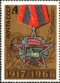 The Soviet Union 1968 CPA 3665 stamp (Order of the October Revolution, Winter Palace capturing and Rocket, with label).png
