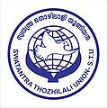 The Swatantra Thozhilali Union - STU LOGO.jpg