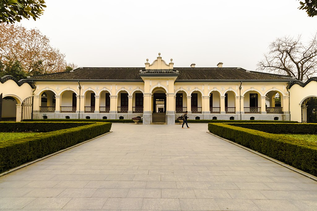 The West Garden Hall, Nanjing, Jan 2018