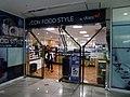 The basement floor entrance of ÆON FOOD STYLE Kobe-Sannomiya store.jpg
