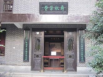 Jia Yi's Former Residence - the Xunqiu Cottage