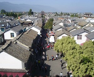 Dali City - Dali Old Town, with Chongshen Pagoda and the Cangshan range