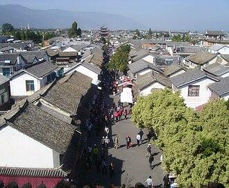 Dali City - Dali Old Town, with Chongshen Pagoda and the Cangshan range