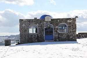 Jose the Galilean - The tomb of Rabbi Yose HaGelili