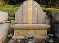 The tomb of Zheng Yong-xi 06.jpg