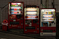 Three Vending Machines Japan Night.jpg