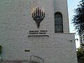 Tifereth Israel Sephardic Temple LA..jpg