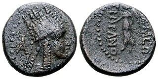 Tigranes III King of Armenia