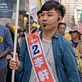 Timothy Lee at HK Local Election Rally, 17 Nov 2019.jpg