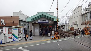 Tōbu-Nerima Station - The north entrance in February 2016