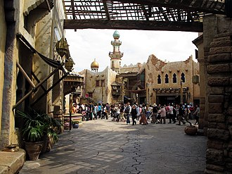 Arabian Coast (Tokyo DisneySea) - The area contains Middle-Eastern inspired architecture.