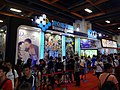Tong Li Publishing booth entrance, Comic Exhibition 20170813.jpg