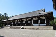 Toshodaiji Temple Lecture Hall.JPG