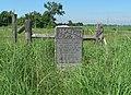 Townsley-Murdock marker.jpg