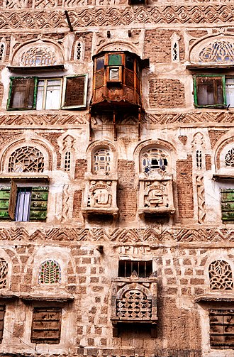 Traditional House, Sana'a, Yemen (16100876244).jpg