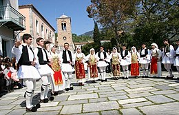 Traditional dancers in the Monastery of Hosios Loukas.jpg