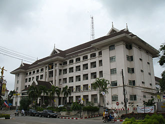 Trang, Thailand - Trang City Hall